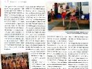 2019_André-Allerdisse-in-Lokal-Lust-Haltern_Artikel-3