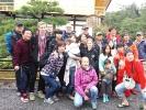 KAMINARI mit den Sportkollegen aus Kyoto