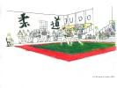 Beitrag von Leonardo Mertes zum Judo-Ausmalwettbewerb der Sportschule KAMINARI